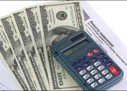 Как уменьшить пеню по кредитам?