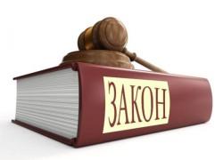 Новый закон о кредитах от 01.07.2014 вступил в силу!