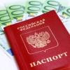 ВТБ24 вТатарстане нарастил выдачи ипотечных кредитов