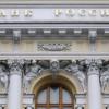 ЦБвыделит иопишет «региональные банки» в особом законодательном проекте