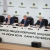 Белгородский «Цитробел» небудет оплачивать дивиденды за2015 год