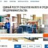 ВТомской области действует 41567 учреждений малого исреднего бизнеса