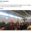 Мантуров иКуйвашев поведали, чего ожидать от«Иннопрома-2017»