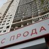 Жители России погрязли випотечных долгах