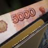 Русская нацвалюта сначала торгов дорожает, евро опустился ниже 72 руб