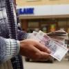 Кредитовать молодых людей 18-25 лет банки опасаются