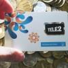 «Ростелеком» заполгода сократил прибыль на44%, до4,6 млрд руб